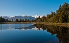 Lake Matheson just after the sunrise